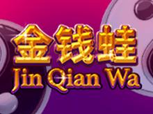 Азартная игра бесплатно Инь Цянь Ва доступна в хорошем качестве